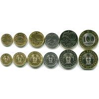 Казахстан 2019 год  6 монет (Латинский шрифт)  UNC  (новинка)