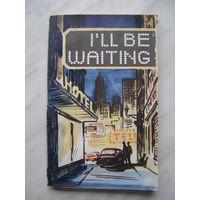 Я буду ждать - сборник рассказов (I'll Be Waiting) - на английском языке