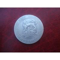 1 шиллинг 1916 года Британия Георг V (серебро)