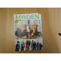 Журнал мод для детей