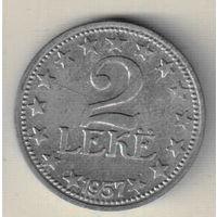 Албания 2 лек 1957