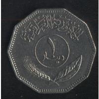 Ирак 1 динар 1981 г. Пальмы (*). Сохран!!!