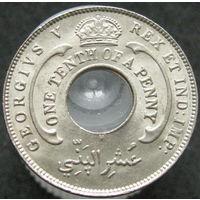 Бр. Западная Африка 1/10 пенни 1919 H (Хитон) тираж 912 тыс. KM# 7
