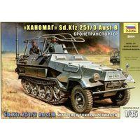 ЗВЕЗДА 3604 - Немецкий бронетранспортер ХАНОМАГ / Сборная модель 1:35