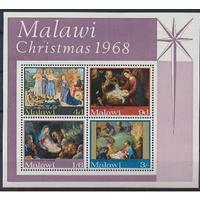 Малави Рождество Итальянская Живопись Возрождения Мадонна 1968 **