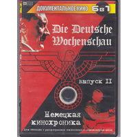 Немецкая кинохроника  выпуск 2