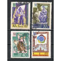 Фестиваль молодежи и студентов СССР 1957 год 4 марки