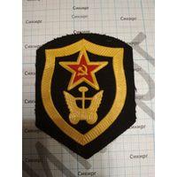 Шеврон автомобильный войск ВС СССР старый штамп (маленькая эмблема с перекладиной)