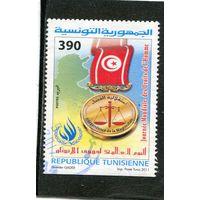 Тунис. Медаль юстиции