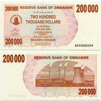 Зимбабве. 200 000 долларов (образца 2007 года, P49, UNC)