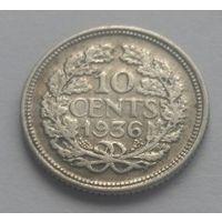 Нидерланды, 10 центов 1936 год.
