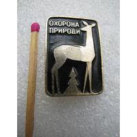 Знак. Охрана природы Украины