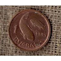 Малави 1 тамбала 1995 /рыба/фауна/(С)