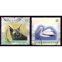 2 марки 2008 год Туркмнистан Фауна 242-243