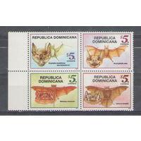 Доминиканская Республика Летучие мыши 1997 год чистая полная серия в квартблоке