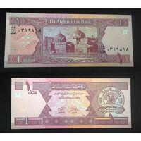 Банкноты мира. Афганистан, 1 афгани