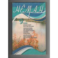 Нёман 9 2006
