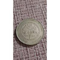Иордания 1/4 динара 1981 г