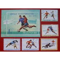 КНДР. Футбол. ( Блок и 5 марок ) 1975 года.