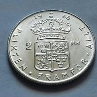 2 кроны, Швеция 1966 г., серебро 400