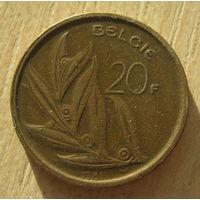 Бельгия 20 франков 1981 год (BELGIE)