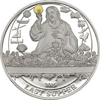 """Палау 2 доллара 2015г. Библейские истории: """"Тайная вечеря"""". Монета в капсуле; подарочном футляре; номерной сертификат; коробка. СЕРЕБРО 15гр."""