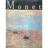 MONET - ЖИВОПИСЬ - 1976