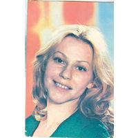 Актёры. Артисты. Каменкова Анна 1980 год