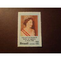 Бразилия 1968 г. Визит королевы Елизаветы II.