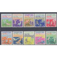 [1967] Албания 1964. Спорт.Олимпийские игры. Гашеная серия.