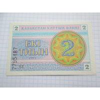 КАЗАХСТАН 2 ТИЫНА  1993 ГОД   UNC