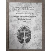 Syndesmos. International Directory of Orthodox and Oriental Orthodox Theological Schools 2000