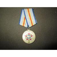 С 1 рубля.Медаль Афганистан 25 лет В память выполнения воинского долга 1989 г.
