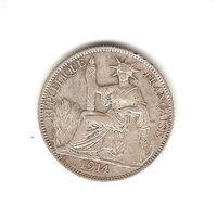20 центов 1914 г. Индо-Китай