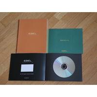 EBEL - каталоги наручных часов, плюс DVD