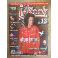 "Журнал "" In Rock"". #13-2004 г."