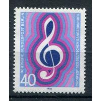 Берлин - 1976г. - Немецкий фестиваль хористов. Скрипичный ключ - полная серия, MNH [Mi 522] - 1 марка