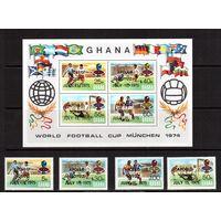 Гана-1975 (Мих.597-600бл.60) **  , Спорт,  футбол, космос