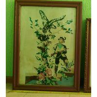 Вышивка картина старинная с рамкой охотник