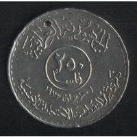 Ирак 250 филс 1981 г. Факел манисто (*). Сохран!!!