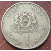5558:  1 дирхам 1987 Марокко
