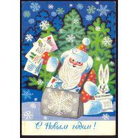 ДМПК СССР 1976 Новый год Дед Мороз зайчик /прошла почту/