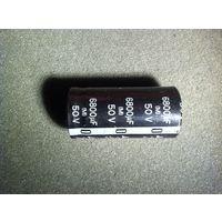 Конденсатор 6800,0мкФх50В