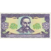 Украина 10 гривень 1992 (ПРЕСС)