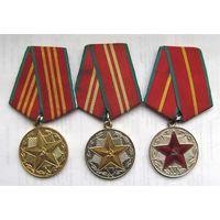 За 10, 15, 20 лет безупречной службы. КГБ. N 1
