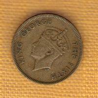Гонконг  10 центов 1950 / Георг