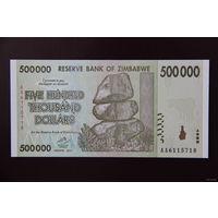 Зимбабве 500000 долларов 2008 UNC