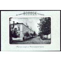 2001 год Полоцк Женская гимназия