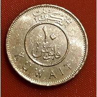 105-20 Кувейт, 10 филсов 2011 г. Единственное предложение монеты данного года на АУ