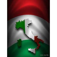 Итальянский язык - учебные пособия для разных уровней знания языка